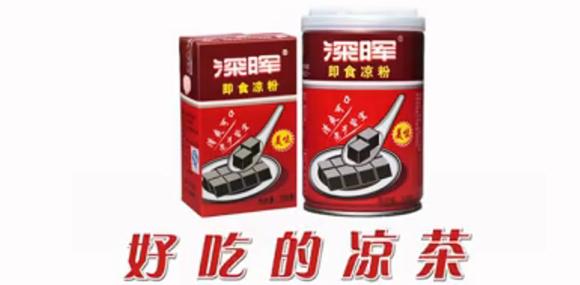 黑白直播火箭凉粉广告在湛江播出啦!